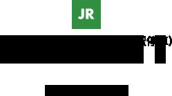 JR中央線 中央・総武線(各駅停車)御茶ノ水駅 聖橋口 徒歩8分